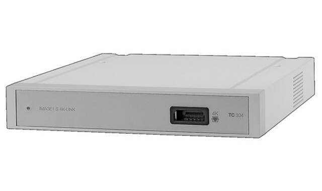 Image1 S 4U-link t.b.v. 4K